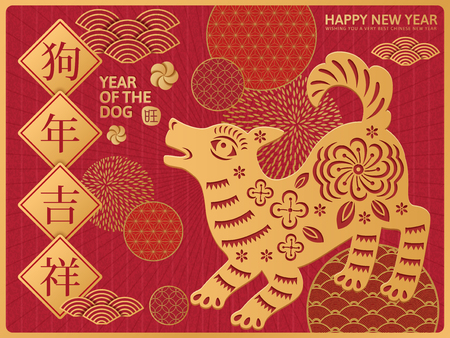 Happy Chinese New Year design, Year of the dog paper art and spring couplets in red and golden color, happy dog year in Chinese words Çizim