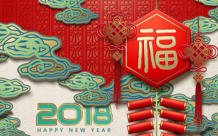 Happy Chinese New Year design, firecrackers and chinese knotting elements hanging on the wall, fortune in Chinese word