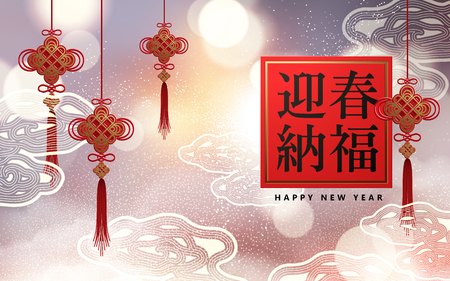 Happy Chinese New Year design, chinese knotting hanging in the air, May you welcome happiness with the spring in Chinese word on spring couplet, bokeh background Illustration