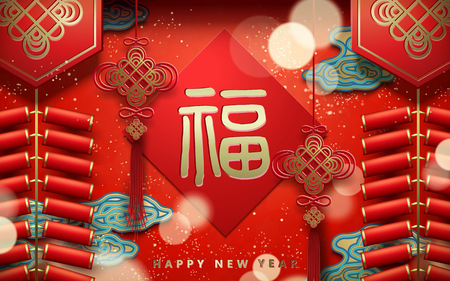 Happy Chinese New Year design, firecrackers and chinese knotting elements hanging on the red wall, fortune in Chinese word on spring couplet, golden particles Vectores