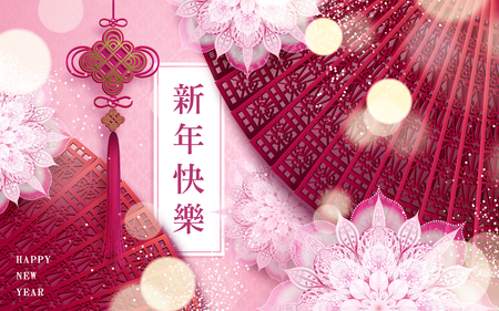 Happy Chinese New Year design, Happy new year in Chinese words with flowers, chinese knotting and fan elements in pink tone