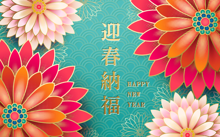 Happy Chinese New Year design, Happy new year in Chinese words with flowers decorative elements in turquoise tone