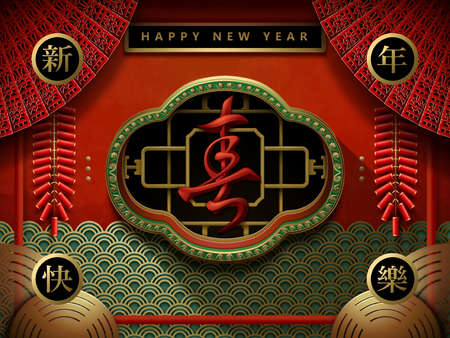 Happy Chinese New Year design, Chinese calligraphy design on traditional window frame with firecrackers and fan decorations, spring and happy new year in Chinese words