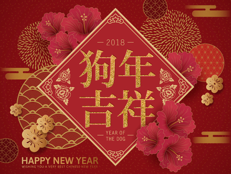 Happy Chinese New Year design, Year of the dog spring couplet with peony and plum flowers in red and gold colors, happy dog year in Chinese words