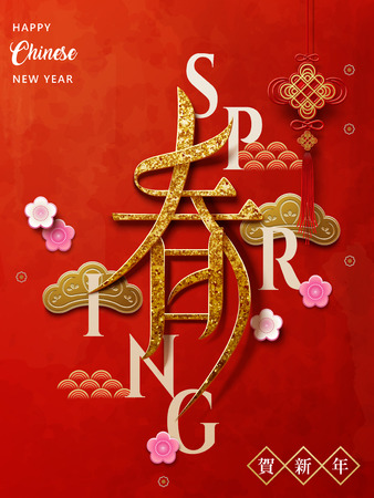 Attractive Chinese new year design, Spring and Happy new year in Chinese words with glitter effect isolated on red background Çizim