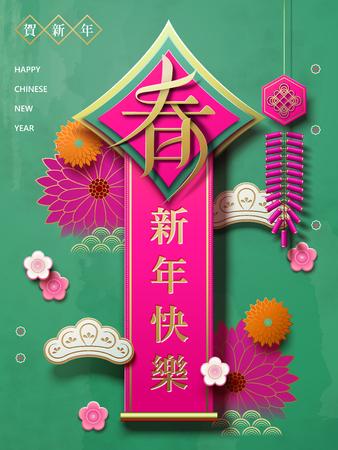Chinesisches Design des neuen Jahres, Frühling und guten Rutsch ins Neue Jahr im chinesischen Wort auf Frühling Couplet mit Florenelementen, Fuchsie und Türkiston Vektorgrafik