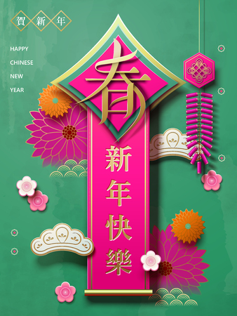 Chinese new year design, Spring and Happy new year in Chinese word on spring couplet with floral elements, fuchsia and turquoise tone Illustration