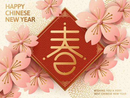 Conception élégante de nouvel an chinois, distique de printemps avec des fleurs roses clair isolés sur fond beige, ressort en chinois mot