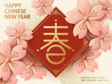 Elegantes Design des Chinesischen Neujahrsfests, Frühlingskoppel mit den hellrosa Blumen lokalisiert auf beige Hintergrund, Frühling im chinesischen Wort