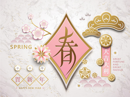 Graceful Chinese new year design, Spring and great fortune in Chinese words with floral and elements on marble texture background Çizim