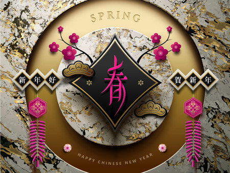 Chinese New Year design. Spring and Happy New Year in Chinese word with firecrackers elements on gorgeous marble background.