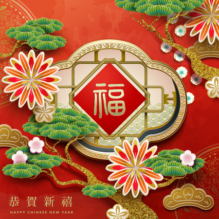 Chinese New Year design, attractive Chinese garden with spring couplet and pine tree, fortune and Happy New Year in Chinese word.
