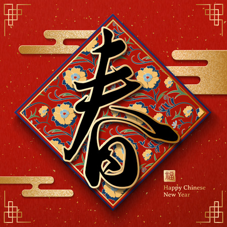 Chinese new year design, vintage spring word written in Chinese calligraphy on the floral spring couplet with golden cloud pattern, fortune in the Chinese word