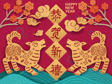 Chinese new year design with paper art style  dog and plum elements