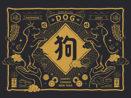 Happy chinese new year design, chinese zodiac dog year in lovely hand draw style, dog, fortune and lucky in Chinese word Illustration