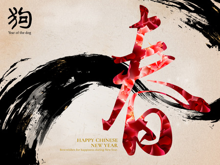 Chinese new year design, spring word written in Chinese calligraphy with peony pattern and ink strokes on beige background, dog in Chinese word on the upper left