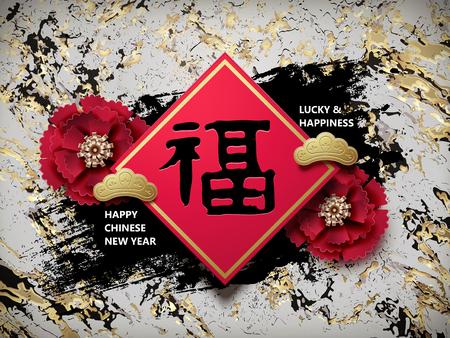행복 한 중국 새 해 디자인, 재산 붉은 색조, 대리석 백그라운드에 중국어 단어