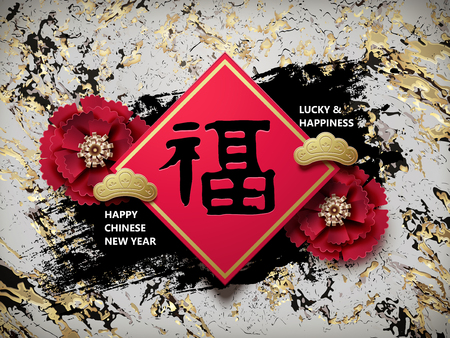 Happy chinese new year design, fortune in Chinese word on the red spring couplet, marble background Çizim