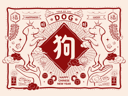 Happy chinese new year design, chinese zodiac dog year in lovely hand draw style, dog, fortune and lucky in Chinese word Vectores