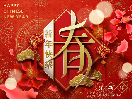 Happy chinese new year design, happy chinese new year and spring word in Chinese, red spring couplet and background with chinese knot Stok Fotoğraf - 92267022
