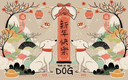 Guten Rutsch ins Neue Jahr-Design, netter Hund sitzt neben dem Frühlings-Couplet, das in chinesisches Wort geschrieben wird und guten Rutsch ins Neue Jahr, reizende Art des Handabgehobenen betrages bedeutet