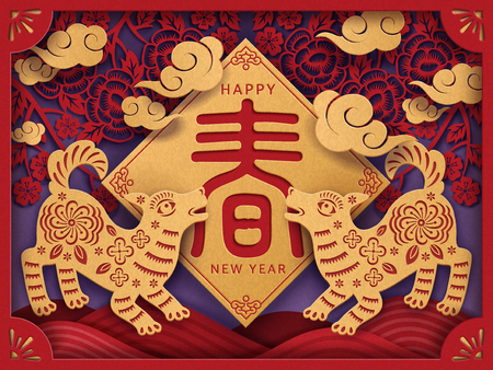 Chinese new year design, Spring in Chinese word on the spring couplet, paper art style with dog and peony elements