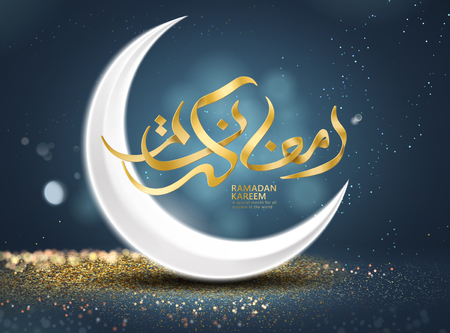 Ramadan kareem poster, golden Arabic calligraphy design with crescent on glittering bokeh background