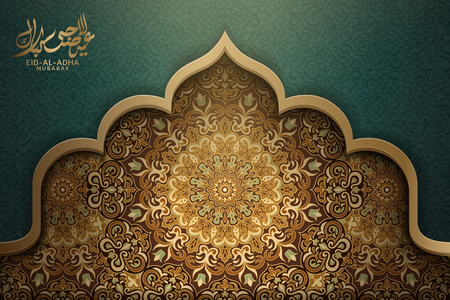 Exquisite Eid Al Adha calligraphy design with brown arabesque decorations in mosque shape on green background Archivio Fotografico