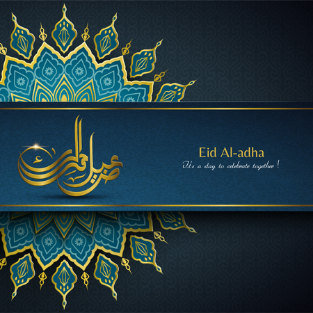 Eid al-adha calligraphy design with elegant arabesque flowers pattern on blue background Stock Photo