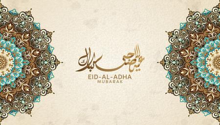 Eid Al Adha Kalligraphiedesign mit braunen und türkisfarbenen Arabeskendekorationen