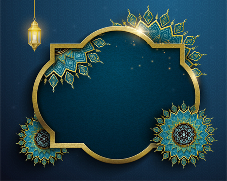 Islamic holiday design with elegant arabesque flowers and hanging lantern on blue blank plate