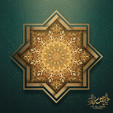 Eid Al Adha calligraphy design with brown arabesque decorations in octagram shape on green background Ilustração
