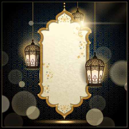 Islamic holiday background with exquisite arabesque background and fanoos
