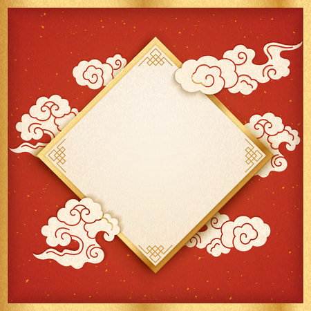 Blank spring couplets with clouds on red background