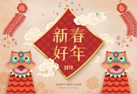 Happy Chinese New Year in Chinese word on spring couplets with cute lion dances and firecrackers elements