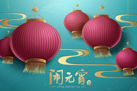 Spring lantern festival design with its name written in Chinese calligraphy, hanging traditional lanterns on turquoise background in 3d illustration