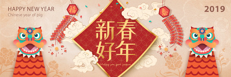 Happy Chinese New Year banner in Chinese word on spring couplets with cute lion dances and firecrackers elements