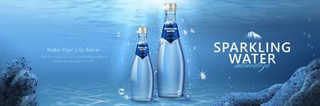 Banner pubblicitari di acqua frizzante con prodotto sott'acqua in illustrazione 3d Vettoriali
