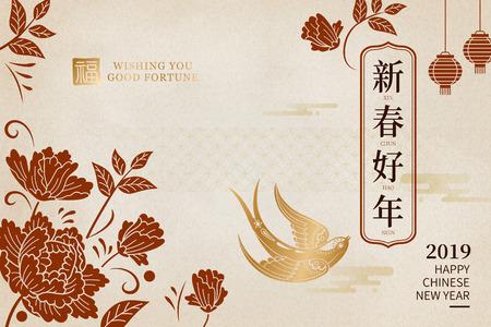 Conception élégante de l'année lunaire avec fortune et bonne année écrite en mots chinois, pivoine rouge et éléments d'hirondelle d'or