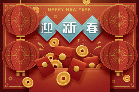 Happy new year greeting poster with hanging lanterns, red envelopes and lucky coins elements, May you welcome happiness with the spring written in Chinese Characters Çizim