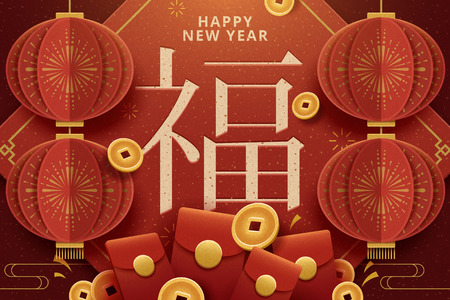 Happy new year greeting poster with hanging lanterns, red envelopes and lucky coins elements, Fortune word written in Chinese Characters Illustration