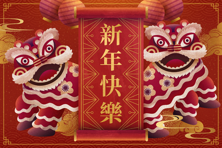Lunar new year poster design with lion dance performance, Happy new year written in Chinese words on red roll