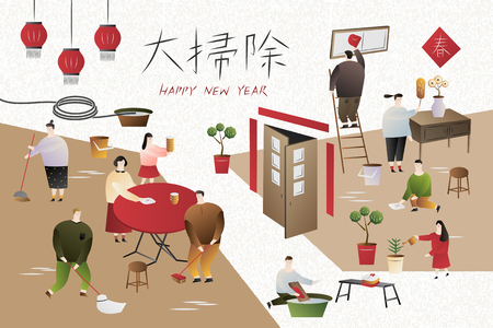 Lunar year spring cleaning in flat design with cleaning house and season words written in Chinese characters