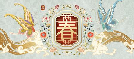 Elegante diseño de año lunar con hermosas mariposas y flores, palabras de primavera y fortuna en caracteres chinos sobre fondo azul.