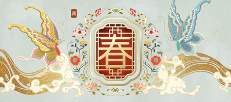 Elegant lunar year design with beautiful butterflies and flowers, Spring and fortune words in Chinese characters on blue background
