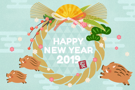 Lovely traditional greeting card with shimekazari and wild boars, hai year written in Japanese kanji words Illustration