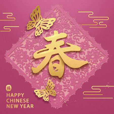 Spring calligraphy word written in Chinese character on decorative floral hollow background for new year design Ilustração