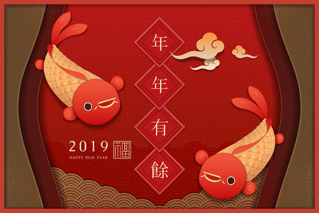 Cute Chinese new year greeting card with fish and wave pattern, wish the prosperity all through the year written in Hanzi on spring couplet Illustration