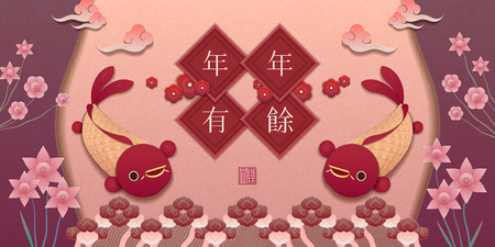 Cute Chinese new year greeting card with fish, wish the prosperity all through the year written in Hanzi on spring couplet Illustration