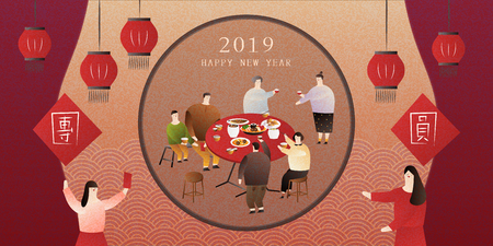 Design piatto per la cena della riunione dell'anno lunare con lanterna appesa e distico primaverile, riunione di famiglia scritta in parola cinese